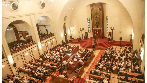 בית הכנסת הגדול תל אביב